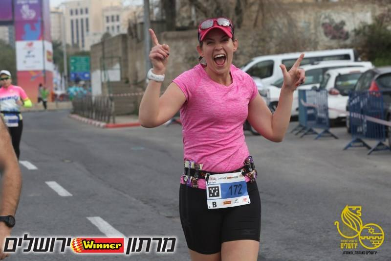 מרתון ירושלים, המרתון הראשון שלי / אליס טובי