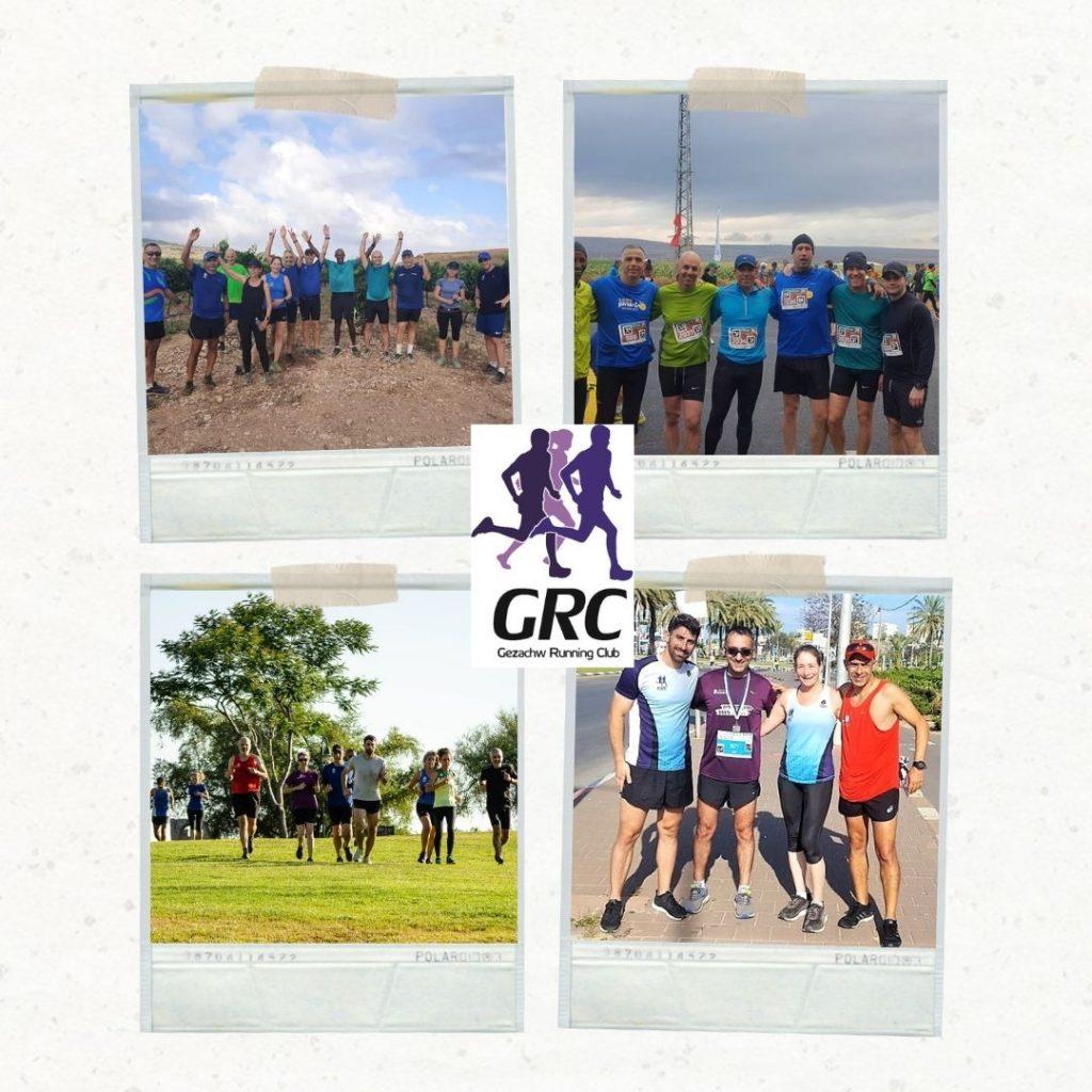 מועדון ריצה GRC