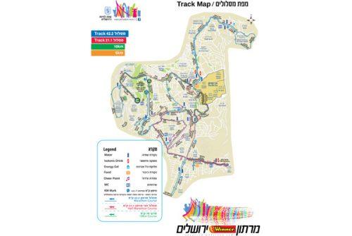 מרתון Winner ירושלים: תיאור מסלול