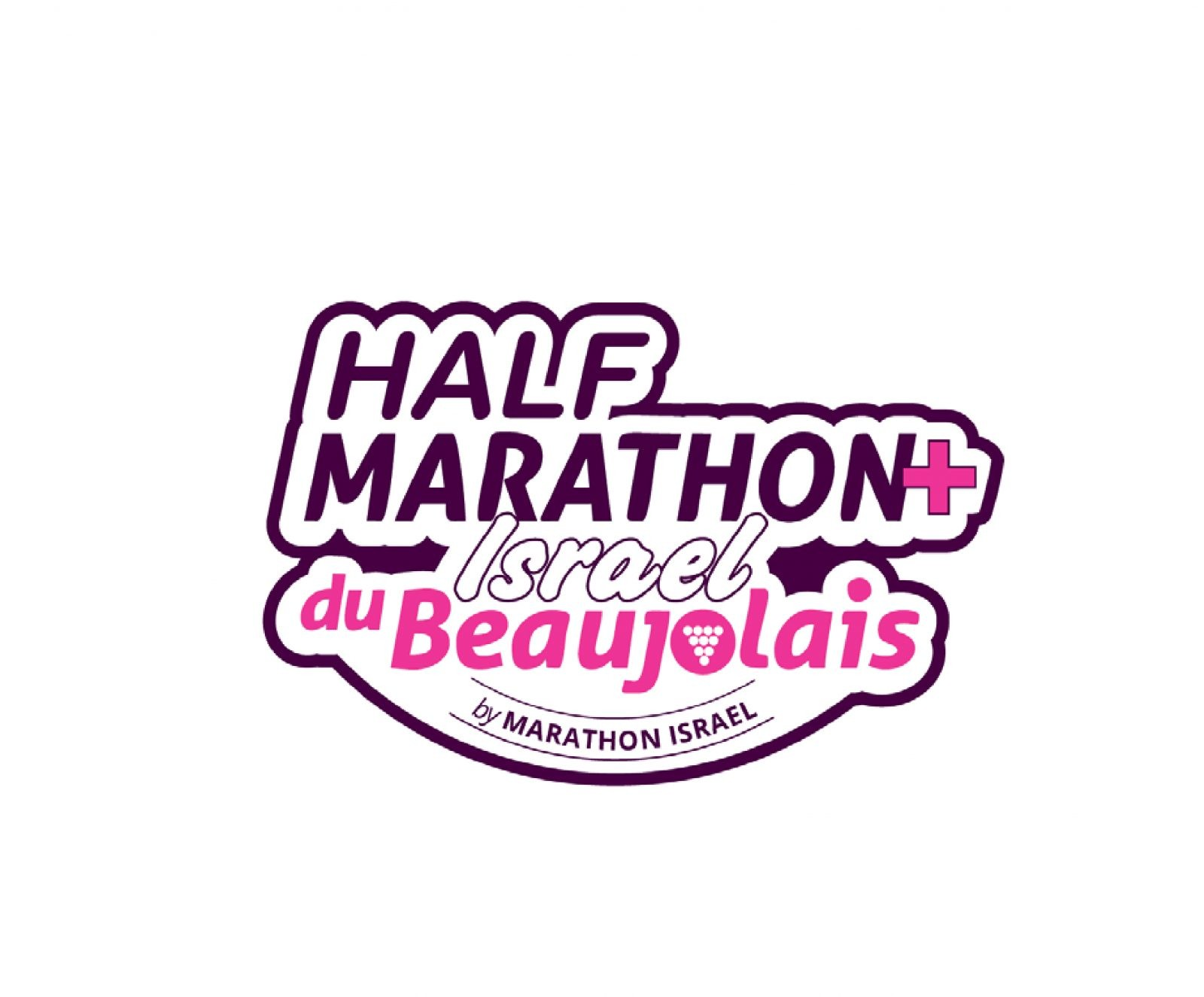 Israel Beaujolais Race