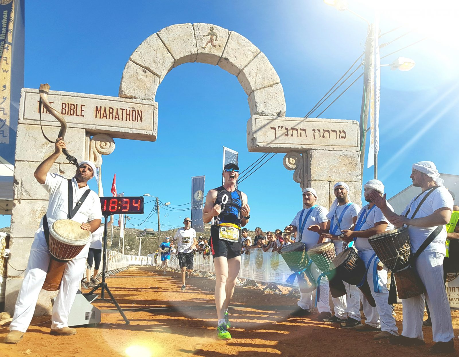 מרתון התנ״ך