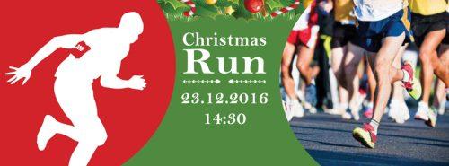 מרוץ חג המולד בגליל ChristmasRun בשילוב חג החנוכה