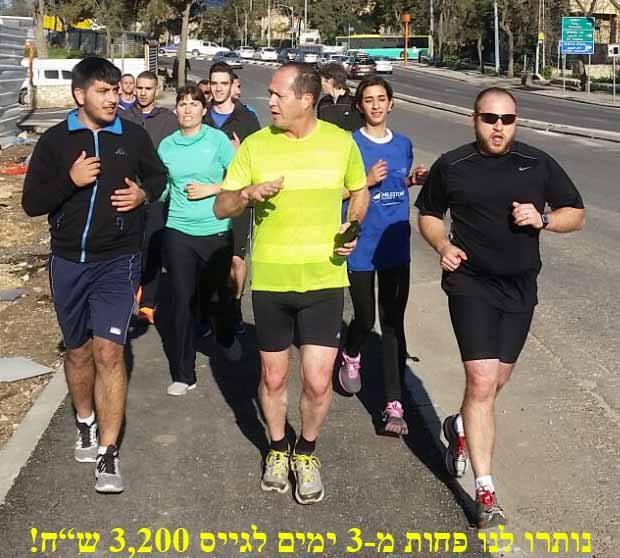 בני נוער יהודים וערבים רצים נגד הזרם!
