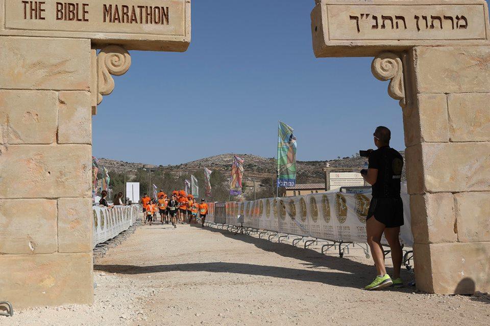 הכי קשוח, בקטע טוב – מרתון התנ״ך
