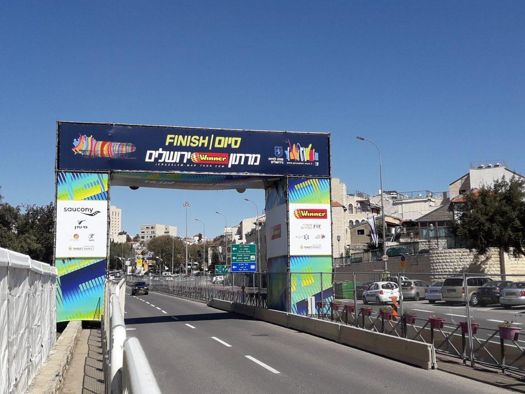 מרתון ירושלים – צעד אחר צעד על המסלול