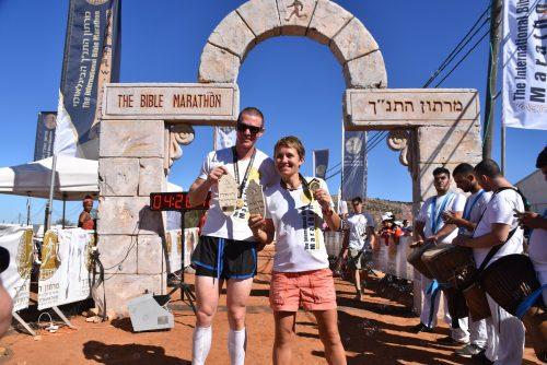 מרתון התנ״ך 2018 – רגעים ותמונות