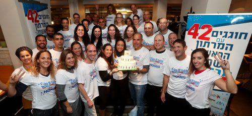 רצים וחוגגים – צוות יום ההולדת של טבריה