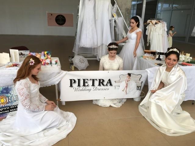 פיאטרה- שמלות כלה