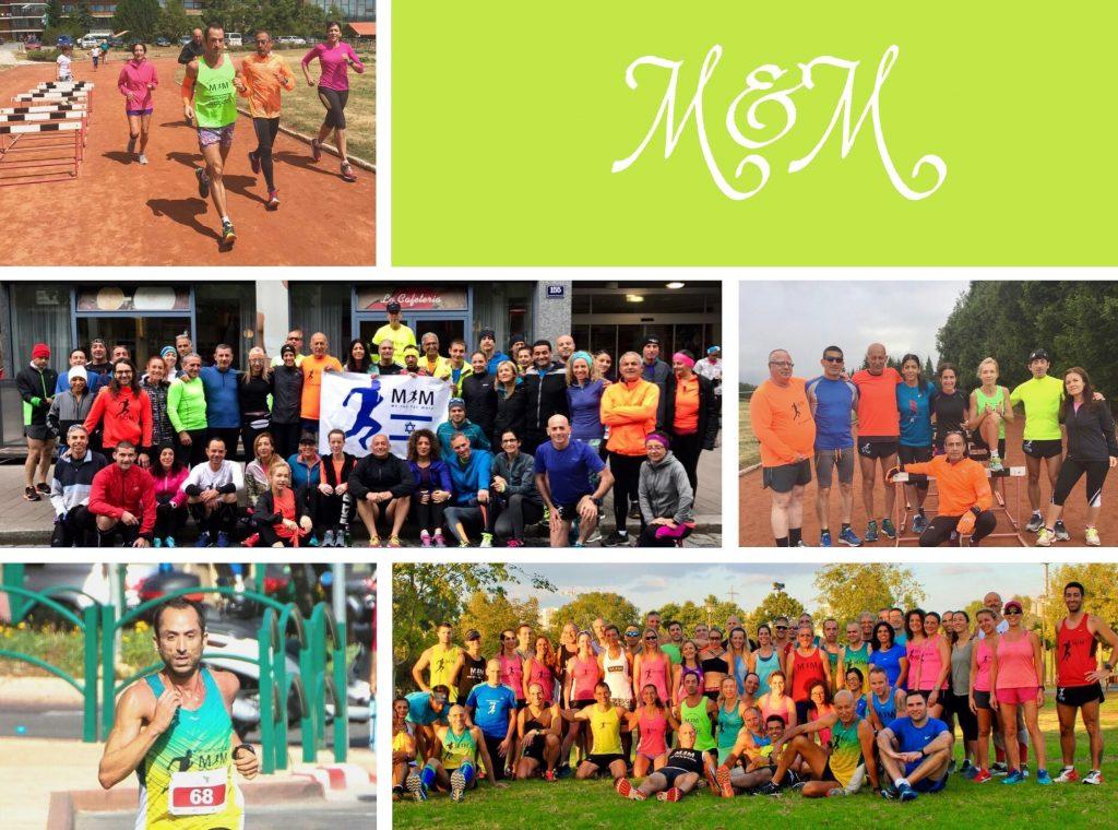 M&M קבוצת מוטי מזרחי mnmrunningclub