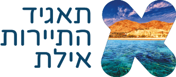 Eilat Tourism Corporation