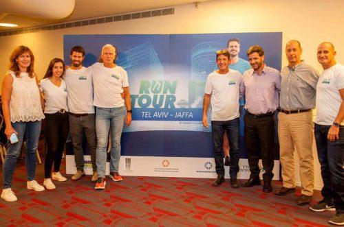ה- Run tour TLV
