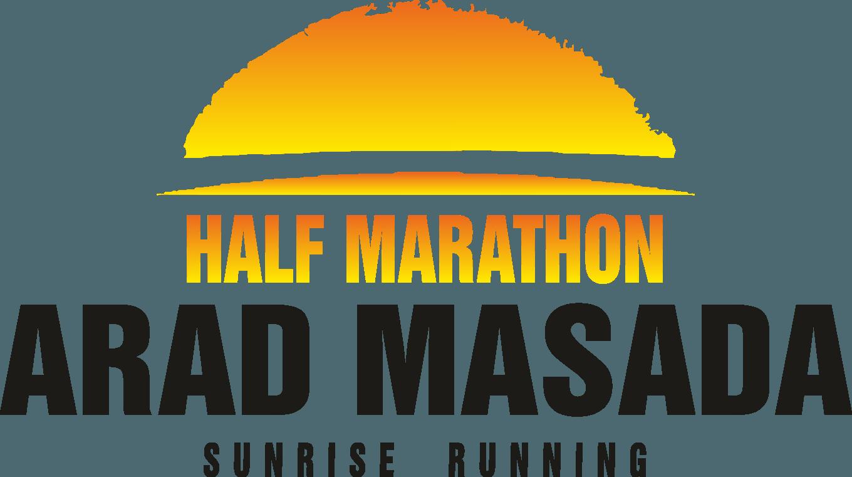 חצי מרתון ערד-מצדה