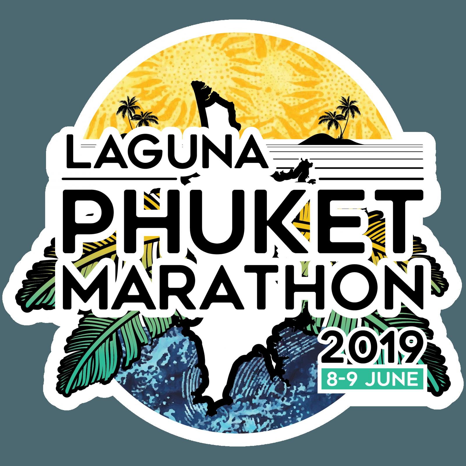 מרתון פוקט בתאילנד