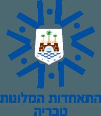 Association of Tiberias Hotels