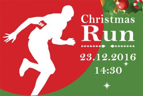 מרוץ חג המולד 23.12.2016 Christmas Run